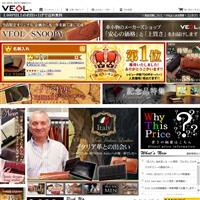 VEOL財布通販のサイトです。