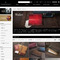 ユハク財布の通販サイトです。