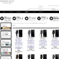 ディースクエアード スーツ通販サイトです。