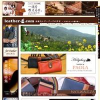レザージー財布の通販サイトです。