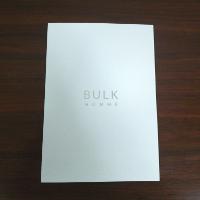 バルクオムのパンフレットです。