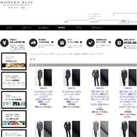 グッチのスーツ通販サイトです。