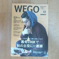 WEGOのフリーペーパーです。