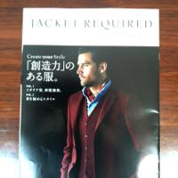 ジャケットリクワイヤードのパンフレットです。