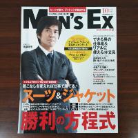 MEN'S EX(メンズイーエックス)です。
