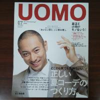 UOMO(ウオモ)です。