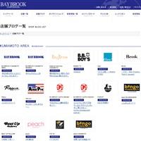 BAYBROOK(ベイブルック)の公式サイトです。