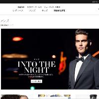 H&Mの公式サイトです。