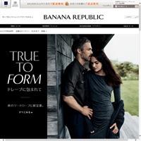 バナナリパブリックの公式サイトです。