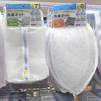 洗濯ネットです。