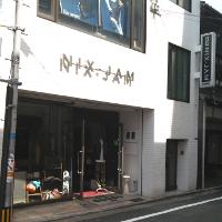 NIX-JAM(ニックスジャム)の店舗です。