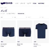 GAS公式サイトです。