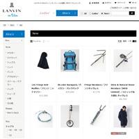 ランバンオンブルー公式サイトアイテムです。