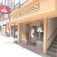 小倉のリーガルシューズ店です。