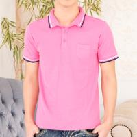 メンズファッションプラスのピンクポロシャツです。