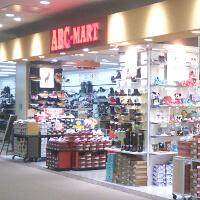 サンリブシティ小倉のABCマートです。