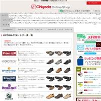 チヨダのハイドロテック通販サイトです。