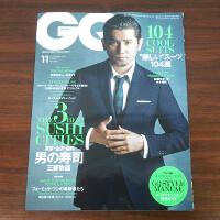 GQジャパンです。