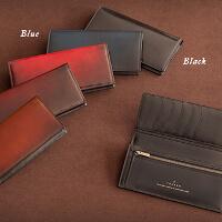 ユハクの長財布です。