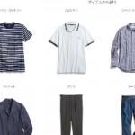 ブランド価格の評判No.1『Amazonメンズファッション』