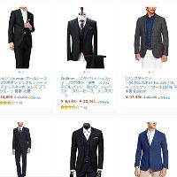 Amazonのスーツです。