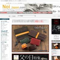 ノイジャパンの財布です。