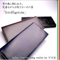 VEOLの財布です。