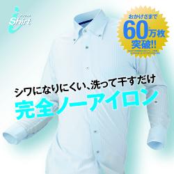 PSFAのアイシャツです。