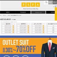 PSFA(パーフェクトスーツファクトリー)の通販サイトです。