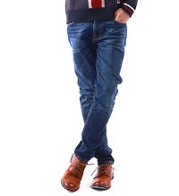 サカゼンのジーンズです。