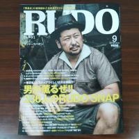 RUDO(ルード)です。
