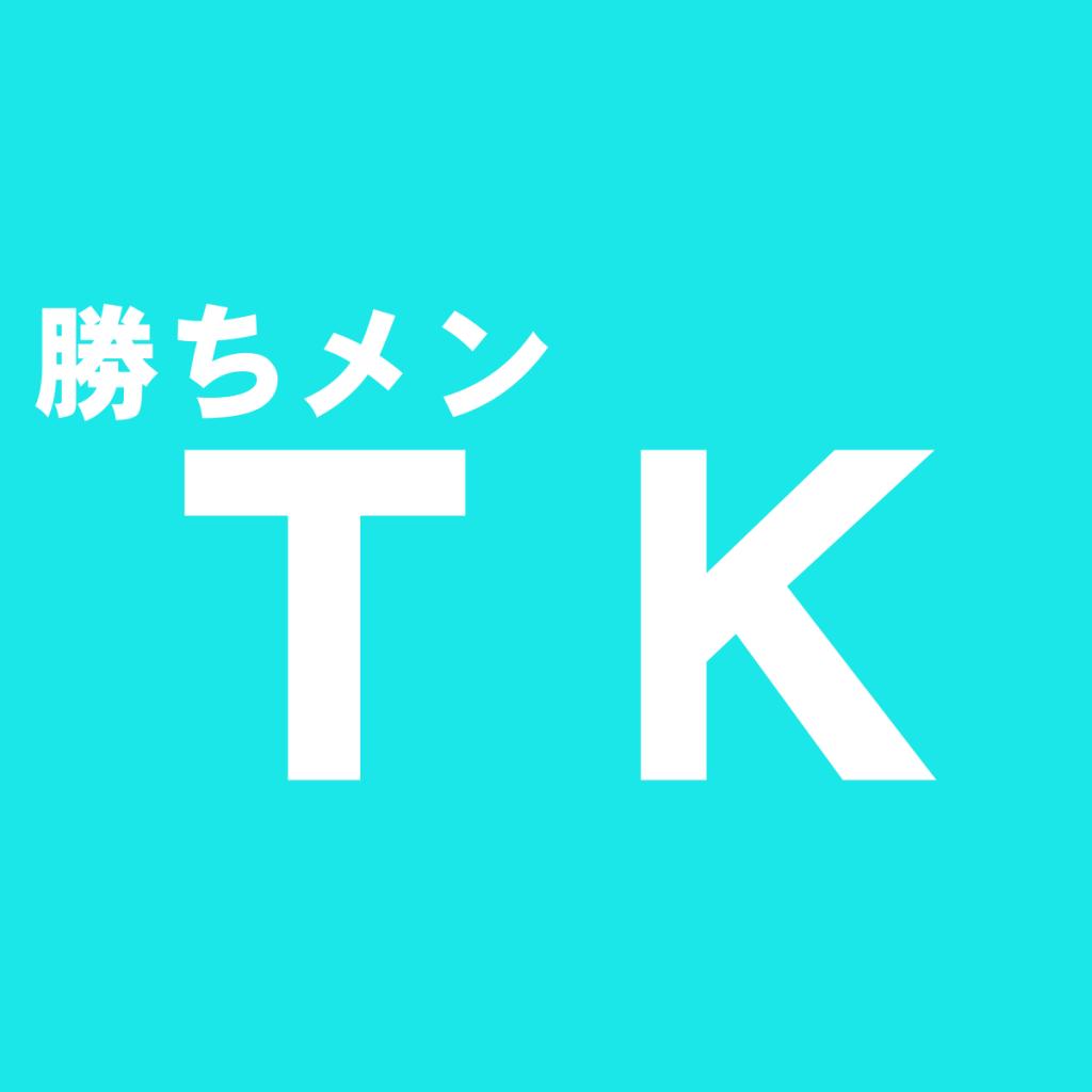 TKのカラーデニムクロップドパンツ購入商品レビュー