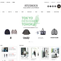 STUDIOUS(ステュディオス)の公式サイトです。