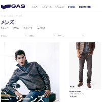 GAS公式通販サイトです。