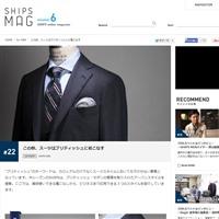 シップススーツ公式サイトです。