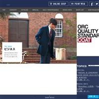 オリヒカ公式サイトです。