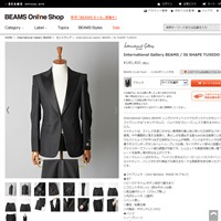 ビームスのスーツです。