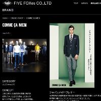 コムサメンの公式サイトです。