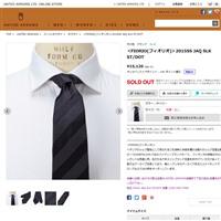 ユナイテッドアローズのネクタイです。