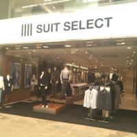 小倉のスーツセレクトです。