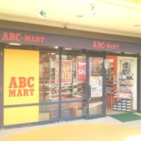 チャチャタウンのABCマートです。