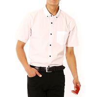 ビズフロントのピンク系クールビズシャツです。