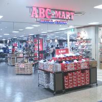 ABCマート コレット店です。