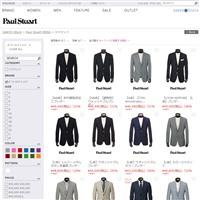 ポールスチュアート公式サイトです。