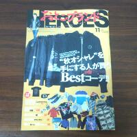 おとこのブランド HEROES(ヒーローズ)です。