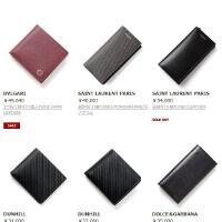 モダンブルーの財布です。