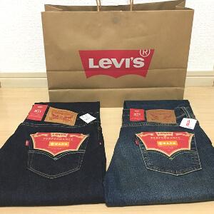 リーバイスのジーンズです。