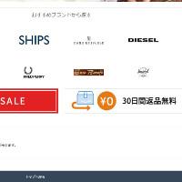 Amazonの通販サイトです。